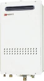 ノーリツ ガス給湯器 【GQ-2427AWX-DXBL】 (ふろ高温水供給方式) 24~3号 [新品] 【沖縄・北海道・離島は送料別途必要です】