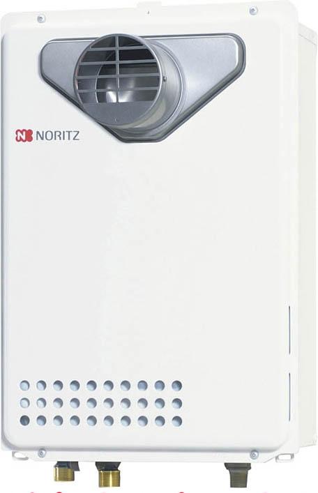 ノーリツ ガス給湯器 【GQ-2437WX-T】 24~3号 [新品] 【せしゅるは全品送料無料】【沖縄・北海道・離島は送料別途必要です】