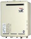 リンナイ ガス給湯器 RUF-A2003AW(A) リンナイ給湯器フルオート20号