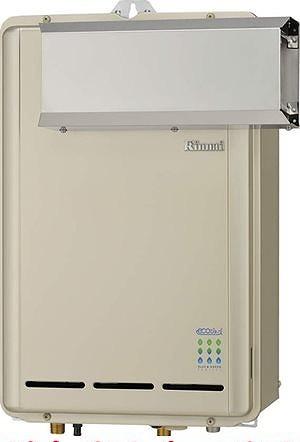 リンナイ ガス給湯器 16号 【RUX-E1600A】【RUXE1600A】 ecoジョーズ 給湯専用タイプ アルコープ設置型