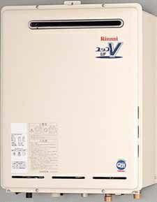 リンナイ ガス給湯器 24号 設置フリータイプ 屋外壁掛・PS設置型 フルオート 24号【RUF-A2400AW(A)】ユッコUFシリーズ 【セルフリノベーション】