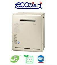 リンナイ ガス給湯器 オートタイプ ecoジョーズ 【RUF-E2400SAG】 設置フリータイプ 屋外据置型