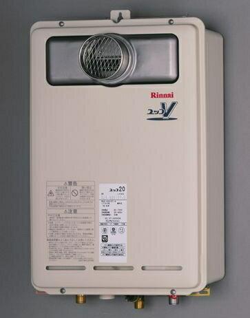 リンナイ ガス給湯器 【RUX-A1610T-L-E】【激安】リンナイ給湯器給湯専用壁掛16号 PS扉内設置型 PS延長前排気型 排気延長可能タイプ