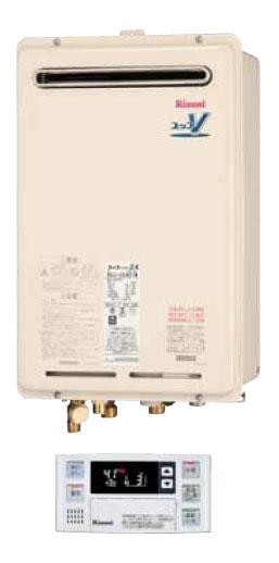 リンナイ ガス給湯器 20号 【RUJ-V2011W(A)】 【RUJV2011WA】 高温水供給式タイプ 屋外・壁掛・PS 浴室リモコン(付属品)【BC-124V】