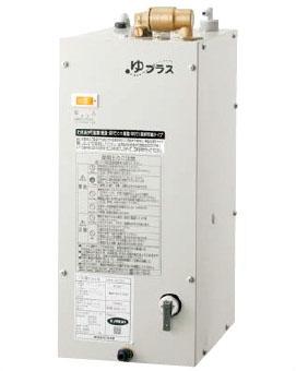 【EHPN-CA6V6】 LIXIL・リクシル 小型電気温水器 6L 約60℃または75℃出湯 ゆプラス 洗面・手洗用 出湯温度可変6Lタイプ 連続使用人数:26人 パブリック向け INAX