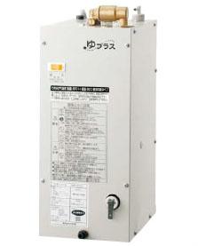 【EHPN-CA6V6】(接地極付タイプ) LIXIL・リクシル 給湯器 小型電気温水器 出湯温度可変6Lタイプ 連続使用人数:26人 パブリック向け INAX