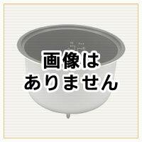 送料無料 リンナイ[Rinnnai] 純正ガス炊飯器専用部品 077-235-000 炊飯内釜(10合) 純正部品 【沖縄・北海道・離島は送料別途必要です】