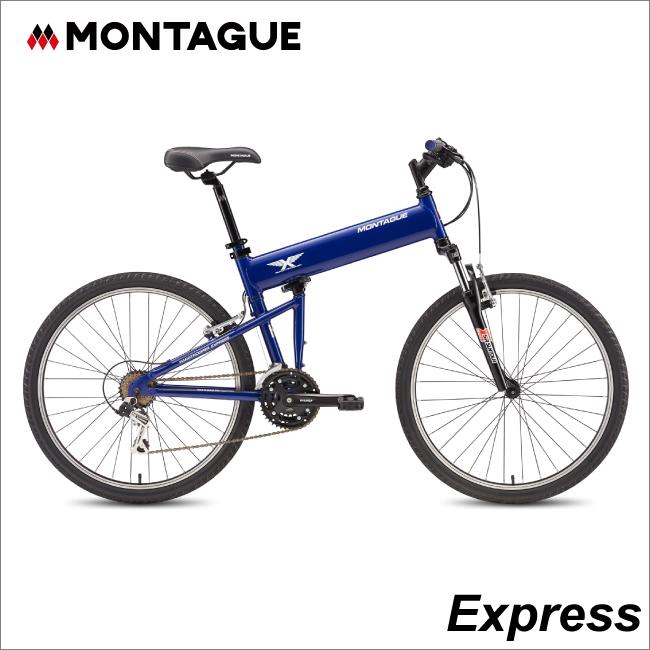 MONTAGUE パラトルーパーエクスプレス【26インチ折りたたみマウンテンバイク】