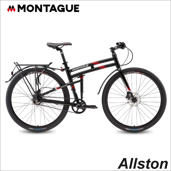 MONTAGUE オールストン Allston【700c折りたたみクロスバイク】