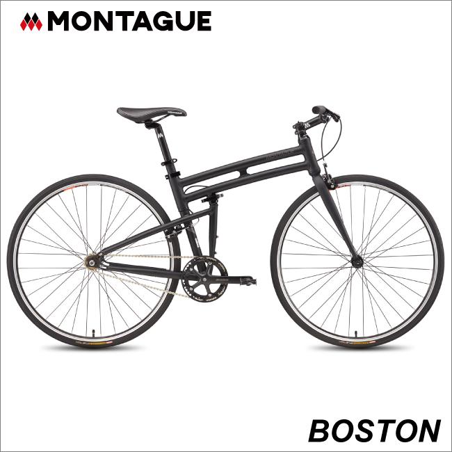 MONTAGUE ボストン BOSTON【700c折りたたみクロスバイク】