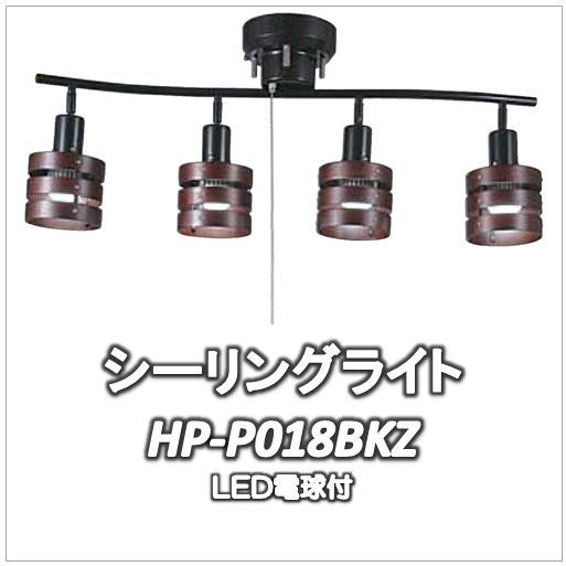 シーリングライト(HC-P018BKZ)LED電球付)東京メタル (天井照明 )4灯共に角度調整可