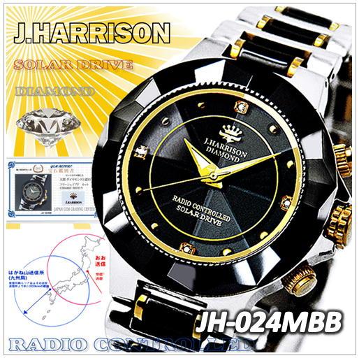 JH-024MBB)ジョン・ハリソン(J.HARRISON)4石天然ダイヤモンド付ソーラー電波時計(紳士用)