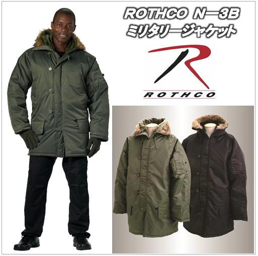 ROTHCO(ロスコ)Nー3B ミリタリージャケット