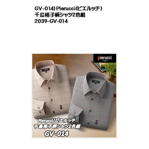 GV-014)Pierucci(ピエルッチ)千鳥格子柄シャツ2色組