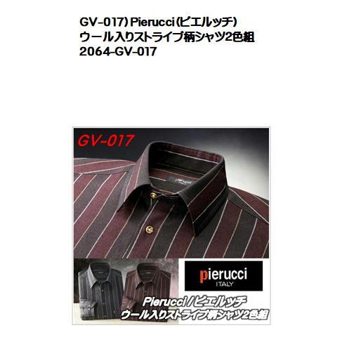 GV-017)Pierucci(ピエルッチ)ウール入りストライプ柄シャツ2色組