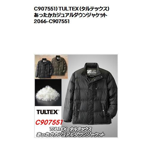 C907551)TULTEX(タルテックス)あったかカジュアルダウンジャケット