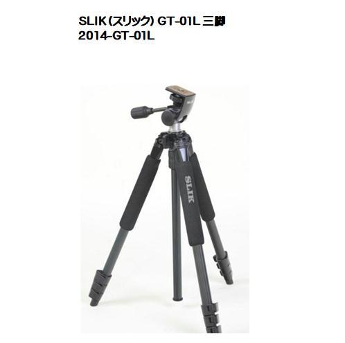 SLIK(スリック) GT-01L 三脚