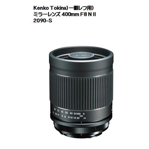 Kenko Tokina)一眼レフ用)ミラーレンズ 400mm F8 N II専用メタルフード付(KMH-671)ケンコートキナー