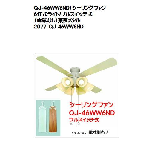 QJ-46WW6ND