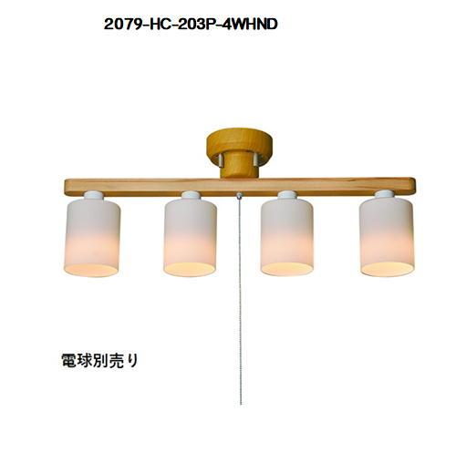 HC-203P-4WHND)シーリングバーライト4灯(電球なし)東京メタル