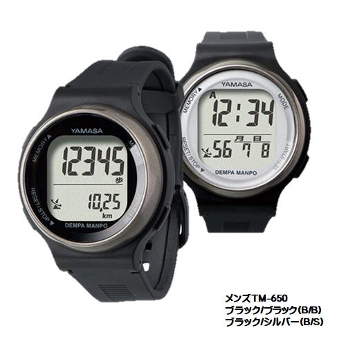 TM-650 ウォッチ万歩計 DEMPA 全店販売中 MANPO電波時計内蔵 お歳暮 腕時計 R ※通信販売限定モデルです 万歩計