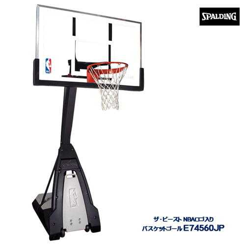 E74560JP)ザ・ビースト NBAロゴ入り バスケットゴール ) [SPALDING]スポルディング