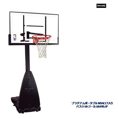 68490JP)プラチナムポータブル NBAロゴ入り バスケットゴール) [SPALDING]スポルディング