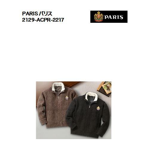ACPR-2217)PARIS/パリス)裏地付き柔らかニットジャケット
