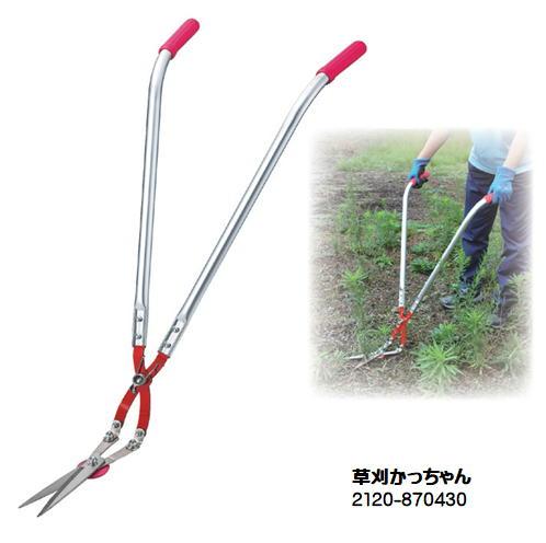 草刈かっちゃん(870430)