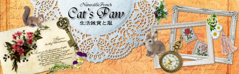 Cats Paw:ナチュラル&フレンチの雑貨とお洋服のショップです
