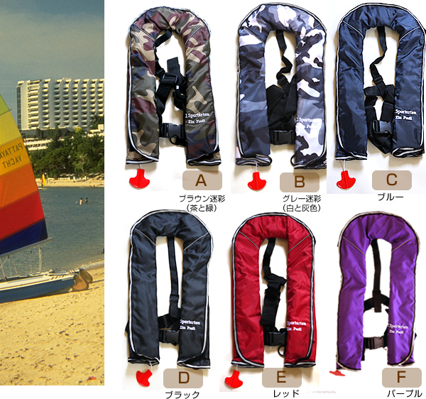 Cattail ☆ Only Professional Life Jacket Automatic