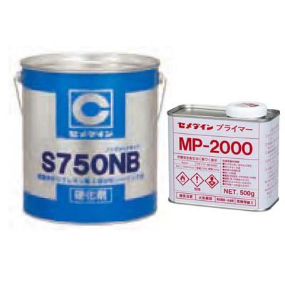 【全2色】セメダイン ポリウレタン系 S751NB 6L×2缶 + カラーマスター 160g×2袋 +プライマー(MP-2000)セット