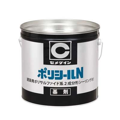 【全12色】セメダイン ポリサルファイド ポリシールN 4L×2缶+カラーマスター 160g×2袋 セット