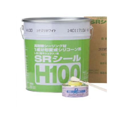 【全204色】サンライズMSI SRシールH100(6リットル)プライマー・刷毛付
