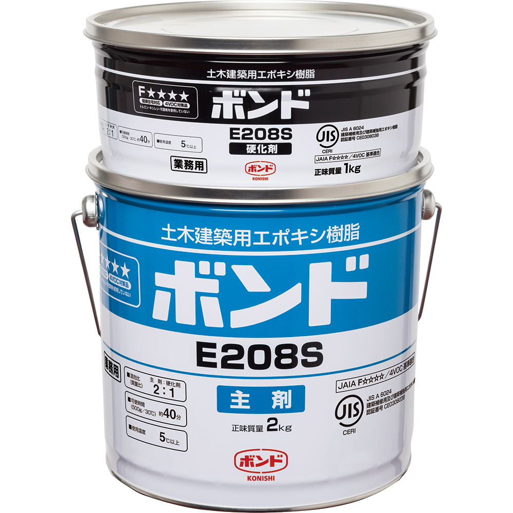 エポキシ   コニシボンド E208 3kg×4セット 中粘度(マヨネーズ状) SS・S・W
