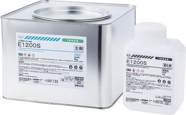エポキシ | コニシボンド E1200 6kg×2セット S・W