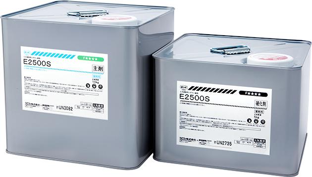 エポキシ | コニシボンド E2500 15kgセット S・W