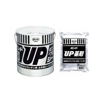 コニシボンド UPシール#700(色調:グレー) 8kg×2セット+プライマーセット(#9:500g×1缶)