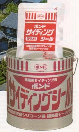 コニシボンド サイディングシール 4Lセット×2セット(カラーマスター別途)