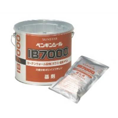 【全10色】サンスター ペンギンシール ポリイソブチレン IB7000 4L×2缶+トナー(200g×2個)セット