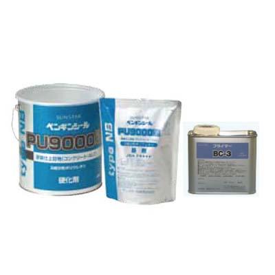 サンスター ペンギンシール PU9000typeNB 6L×2缶 エコ缶+プライマー(BC-3:500g×1缶)セット