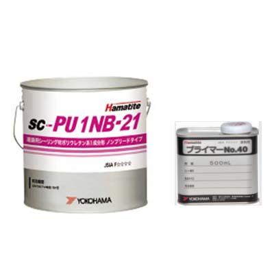 ハマタイト ポリウレタン系 SC-PU 1 NB-21 (旧:SEAL21NB) 6L×2缶+プライマーセット