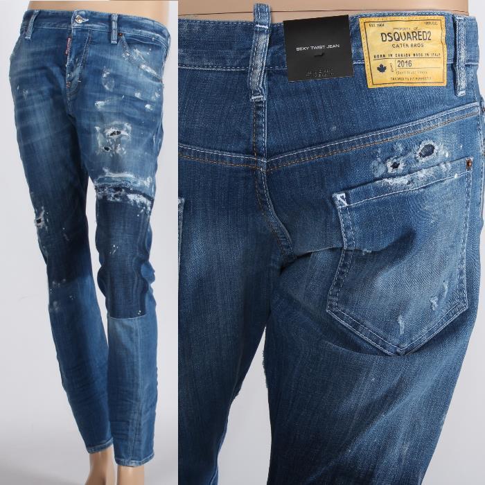 Blue denim in jeans sex