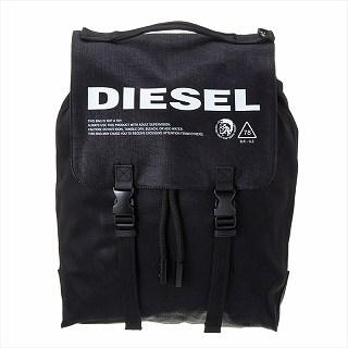 ディーゼル DIESEL X05886 PR402 T8013 バッグパックブラック リュック【c】【新品/未使用/正規品】