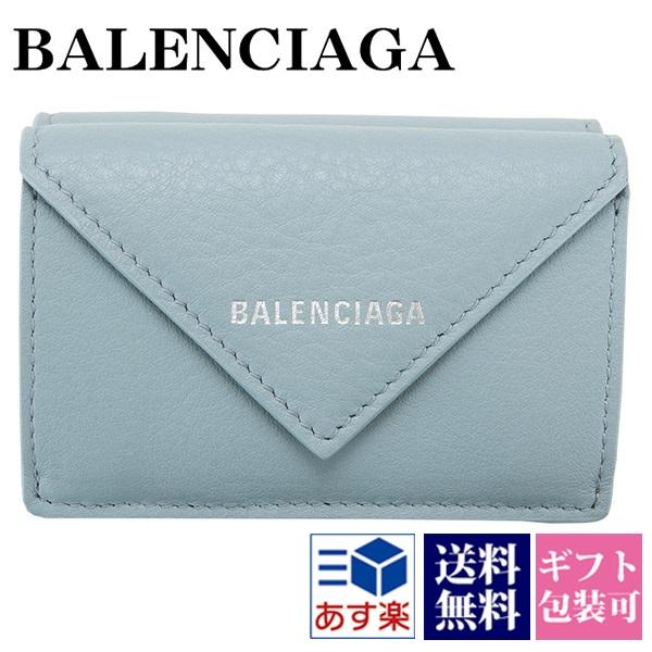 【本日エントリーでポイント5倍】バレンシアガ 財布 三つ折り財布 ミニ財布 レディース ペーパー ミニウォレット BALENCIAGA 391446 DLQ0N 4005 スマートウォレット 薄型 薄い