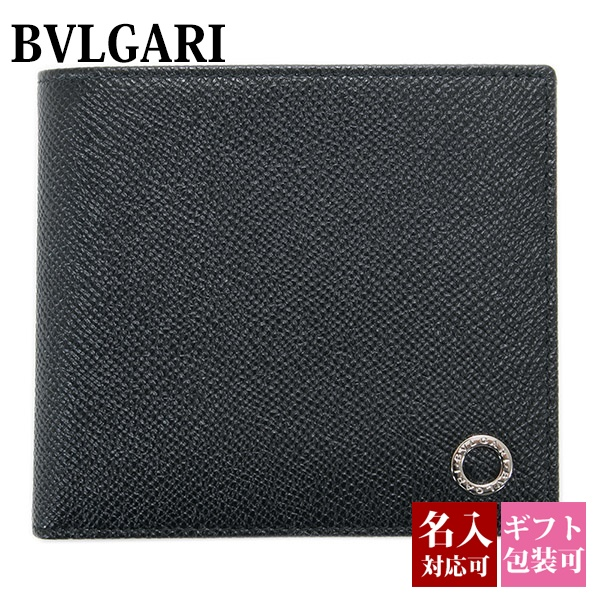 BVLGARI ブルガリ 財布 二つ折り財布 メンズ ブラック 30396