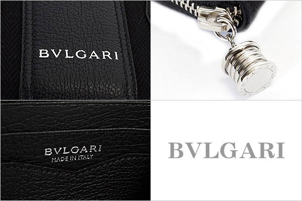 Bvlgari wallets wallets mens ladies B.ZERO1 biselovan black 33776 BLACK