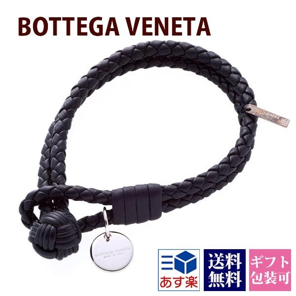 【即納】あす楽対応 ボッテガヴェネタ ブレスレット BOTTEGA VENETA メンズ レディース シンプル ブレス トルマリンネイビー 113546 V001D 4014 正規品 セールブランド 新品 新作 2019年 ギフト