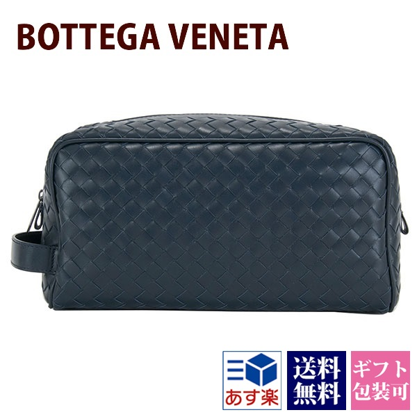 【本日エントリーでポイント5倍】ボッテガヴェネタ バッグ メンズ レザー 鞄 かばん BOTTEGA VENETA セカンドバッグ ネイビー 244706 V4651 4013 正規品/通販/ セールブランド 新品 新作 2018年