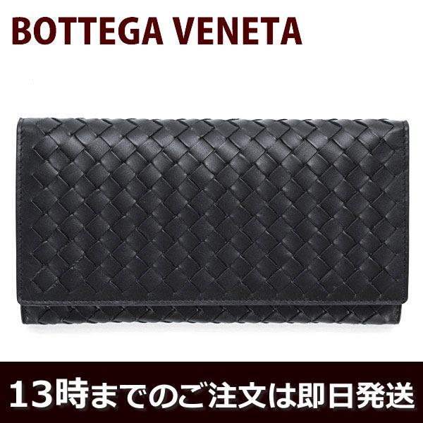 宝缇嘉 (Bottega Veneta) 钱包宝缇嘉长钱包皮革皮革拉链男士女士黑色 (黑色) 新 156,819 V4651 1000
